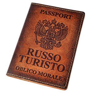 """Обложка на паспорт """"RUSSO TURISTO""""  45190"""