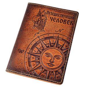 """Обложка на паспорт """"Путешествующий человек"""" 45191"""