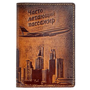 "Обложка на паспорт ""Часто летающий пассажир"" 48067"