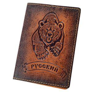 "Обложка на паспорт ""Русский"" 45571"