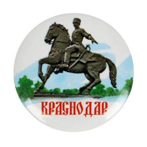 Магнит закатной «Краснодар» 50343