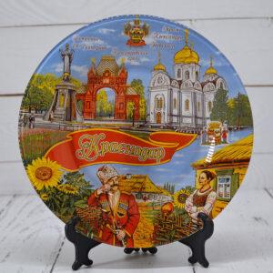 Тарелка Краснодар стекло 50684
