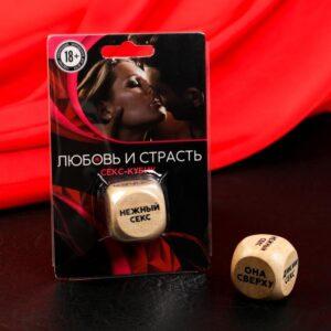 Кубик деревянный «Любовь и страсть» 52120