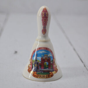 Колокольчик с ручкой собор Арка круглый мал. 50688