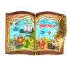 Магнит книга Краснодар 55799 95216