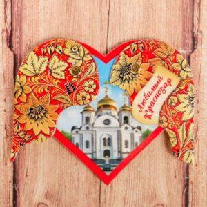 """Магнит раздвижной в форме сердца """"Краснодар"""" 42967"""