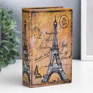 "Сейф дерево книга ""Парижские тайны"" кожзам 17х11х5 см  57952"