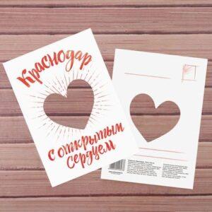 """Открытка """"Краснодар"""" 43338"""
