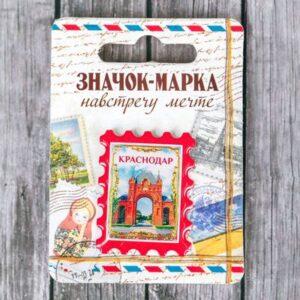 """Значок-марка """"Краснодар"""" 43463"""