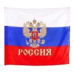 Сувениры с символикой РФ