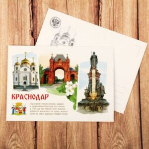 """Открытка """"Краснодар"""", коллаж 42488"""