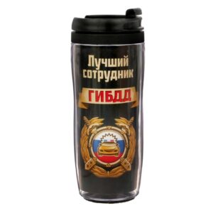 "Термостакан ""ГИБДД"", 350 мл 46333"
