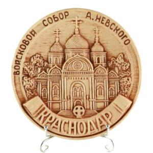 Тарелка собор А. Невского 22507