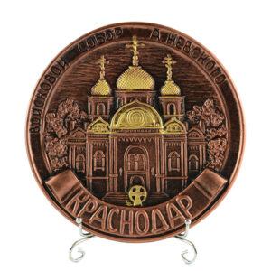 Тарелка собор А. Невского (бронза) 22508