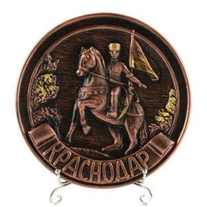 Тарелка Памятник Казачеству (бронза) 22504