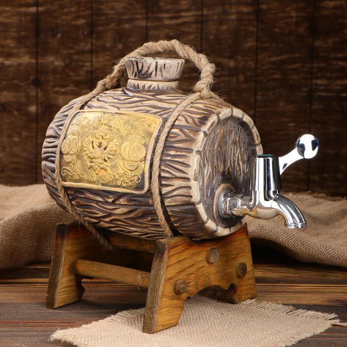"""Бочонок для пива """"Русское добро"""" на подставке малая с белым краном 2.5 л 55972"""