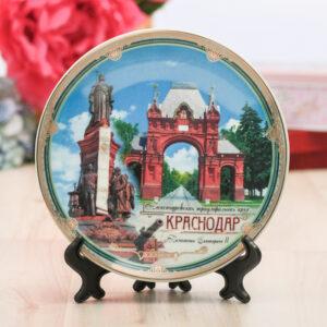 """Сувенирная тарелка """"Краснодар""""15 см 44585"""