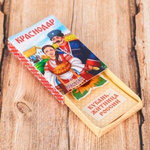 Магнит-спичечный коробок «Краснодар» 49935