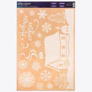 Наклейка для окон «Домашний праздник» , 33 х 50,5 см 51475