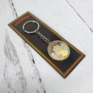 Брелок Краснодар Екатерина святая  и Триумфальная арка (монета) 20723