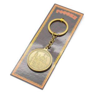 Брелок Краснодар Екатерина 2, собор А. Невского (монета) бронза 46944