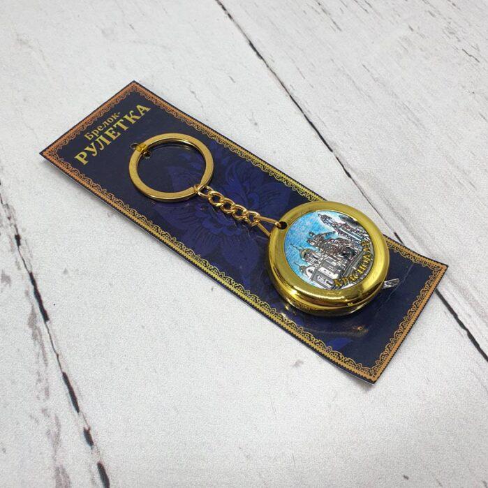 Брелок Рулетка 1 метр Краснодар (золото) 52516