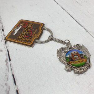 Брелок Краснодар Екатерина святая и Триумфальная арка Герб РФ (серебро) 56359