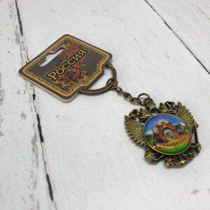 Брелок Краснодар Екатерина святая и Триумфальная арка Герб РФ (бронза) 56360