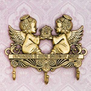 """Ключница """"Гармонии и мира вашему дому"""" ангелы 44967"""