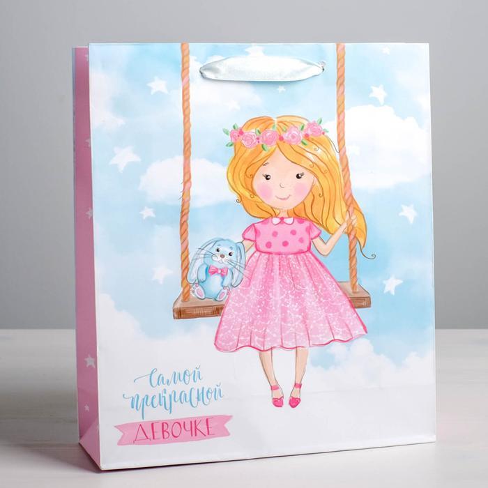 Пакет «Самой прекрасной девочке», L 40 × 31 × 9 см 55977