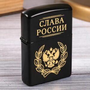"""Зажигалка """"Слава России"""" 48437"""