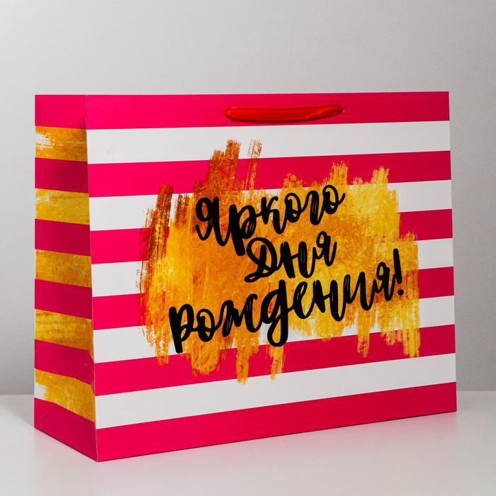 Пакет «Яркого дня рождения!», XL 40 × 49 × 19 см 57136
