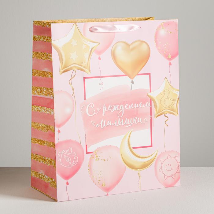 Пакет «С рождением малышки», XL 49 × 40 × 19 см 55980