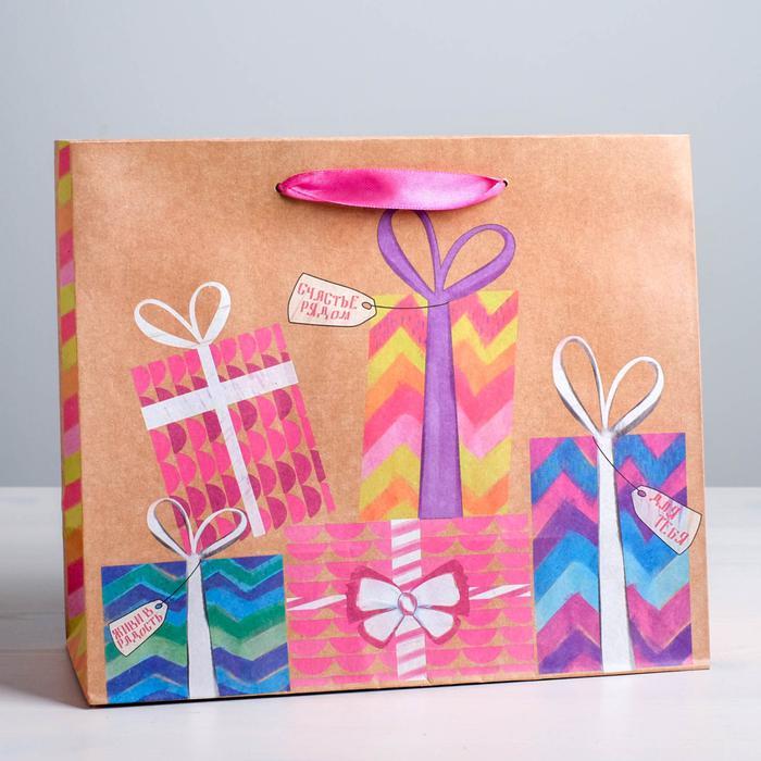 Пакет крафтовый «Подарки!», L 31 × 40 × 9 см 55981