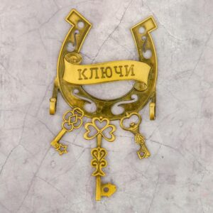 "Ключница настенная ""Ключи"" 46384"
