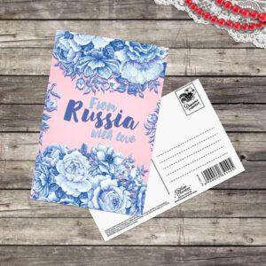 Почтовая карточка From Russia with love, 10 × 15 см 48464