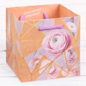 Подарочный Пакет «Исполнения желаний», 12 × 12 × 12 см 49590