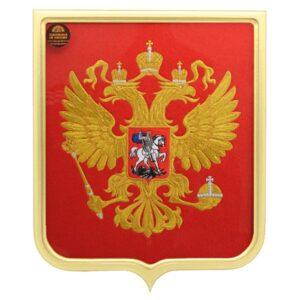 Герб Российской Федерации 48776