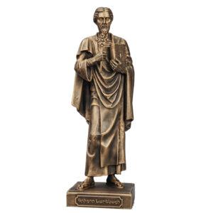 Скульптура Нарекаци малая 18,5 см 49115