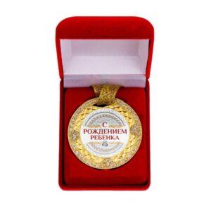 """Медаль с блестками в бархатной коробке """"С рождением ребенка"""" 49364"""