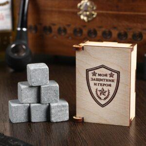 "Камни для виски ""Мой защитник"", в шкатулке, 6 шт 54879"