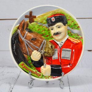 Тарелка Казак с конём Кубань бол. 39877
