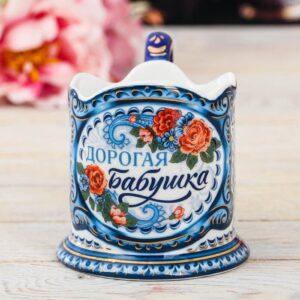 "Подстаканник ""Дорогая бабушка"" 52207"