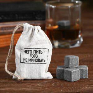 """Камни для виски """"Чего пить-того не миновать"""", 4 шт. 48511"""