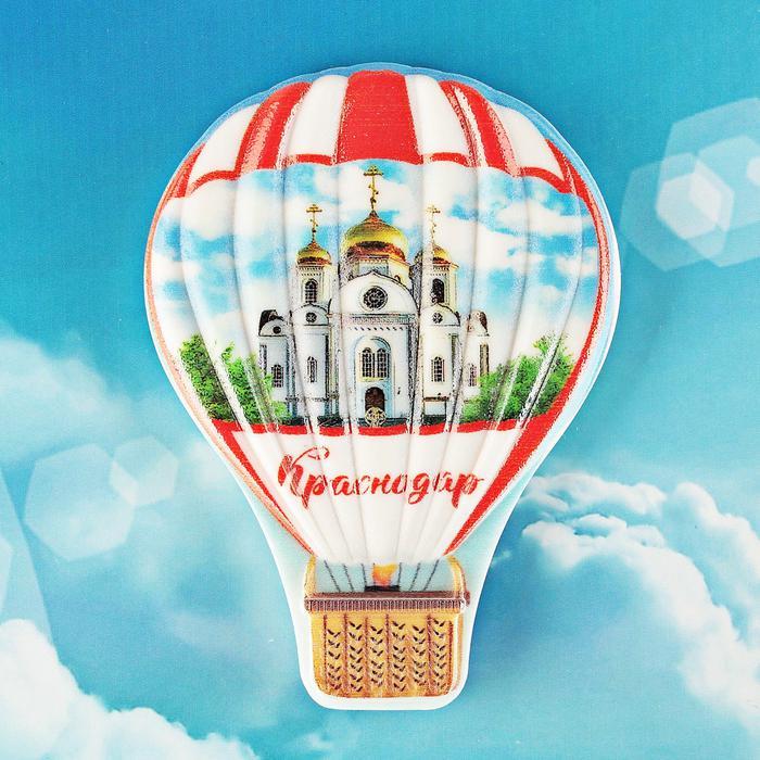 Магнит с воздушным шаром «Краснодар. Войсковой собор Святого Благоверного» 56132