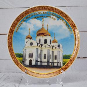 """Тарелка 20 см """"Собор Невского"""" 20617"""