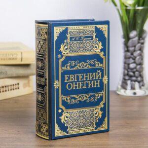 "Сейф дерево книга кожзам ""Евгений Онегин"" 17х11х5 см 56604"