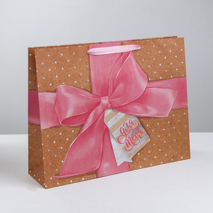 Пакет крафтовый «Кому‒то особенному», 40 × 31 × 11.5 см 57065