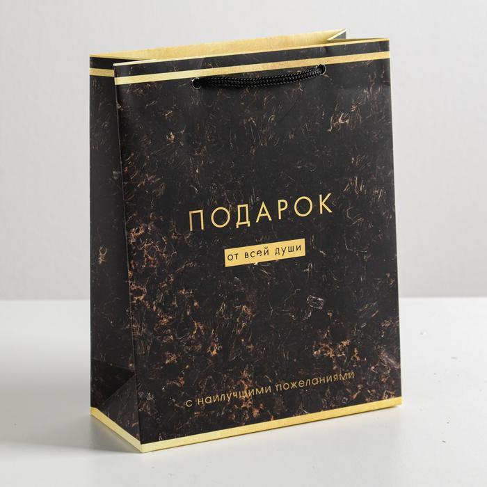 Пакет «От всей души», MS 18 × 23 × 8 см 57097