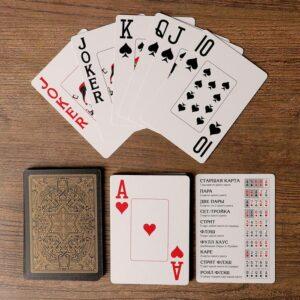 """Игральные карты """"Lewis & Wolf"""" для покера, 54 шт. золотая рубашка 54860"""